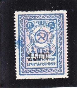 Armenia: Sc #317, MH (34818)