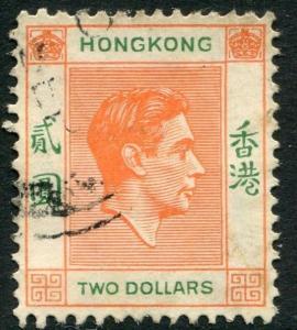HONG KONG-1938 $2 Red-Orange & Green  Sg 157 FINE  USED V20155