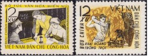 Vietnam 1962 MNH Stamps Scott 233-234 Education School Forest Five Year Plan