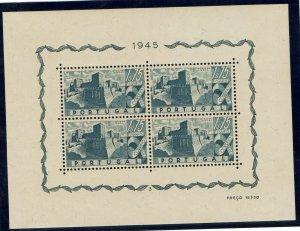 PORTUGAL 1946 CASTLES MINIATURE SHEET