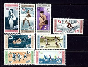 Dominican Republic 501-05 and C106-08 MNH 1958 Olympics