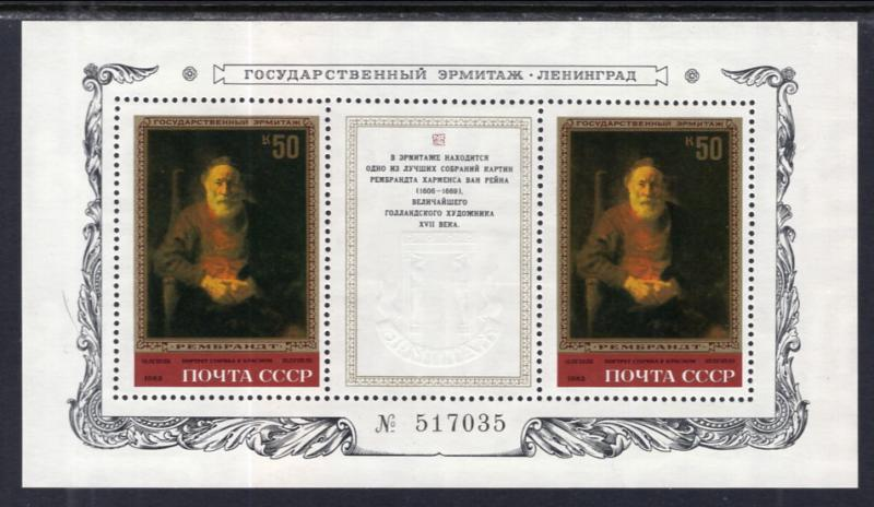 Russia 5134 Paintings Souvenir Sheet MNH VF