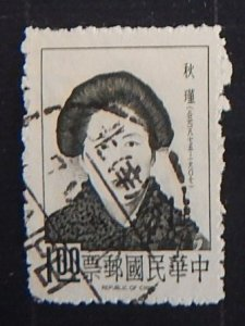 Taiwan, 1967, Famous Chinese, Chiu Ching, Female Revolutionary, (2082-T)