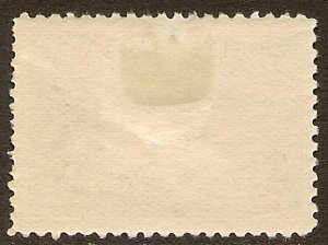 Australia Air-Mail Stamp Scott # C1 Mint Hinged, MH. CV $9.25.