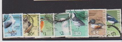 HONG KONG STAMPS USED (7)  LOT#193
