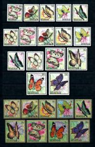 [99121] Burundi 1968 Insects Butterflies Complete set MNH
