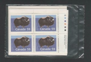 Canada #1174a Perf. 13.1 Complete set.Sealed.