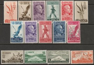 Italian East Africa 1938 Sc 1-15 partial set MLH/used