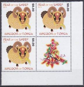 2015 Tonga 2018x3+Tab Year of the Sheep 30,00 €