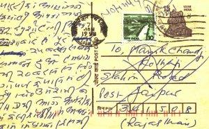 India Postal Stationery Tiger 15 to Jaipur