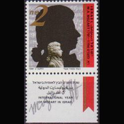 ISRAEL 1991 - Scott# 1101 Composer Mozart tab Set of 1 NH