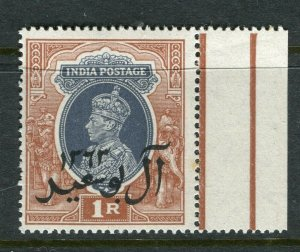 MUSCAT ; 1944 early GVI India issue Optd. fine Mint hinged 1R. value