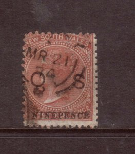 New South Wales #O39 Used Fine March 21 1874 Date Cancel