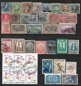 COLLECTION LOT OF 39 ARGENTINA 1873+ STAMPS