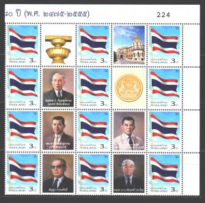 Thailand. 2003. 2217 + kup in a series. Thailand flag policy. MNH.
