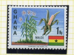 Ghana 1967 (1 Jun-4 Sept) Early Issue Fine Mint Hinged 1Np. NW-99791