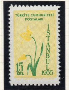 Turkey 1955 Early Issue Fine Mint Hinged 15k. NW-18218