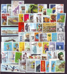 J20480 Jlstamps 2003-4 france all dif  mnh #good value lot