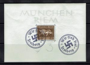 Germany SC# B90 - Mint Never Hinged - Blue Wir Sind Frei Overprint - Lot GS(6)