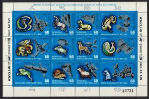 Mongolia Space Animal Signs of the Mongolian Calendar 12v Sheetlet Overprint