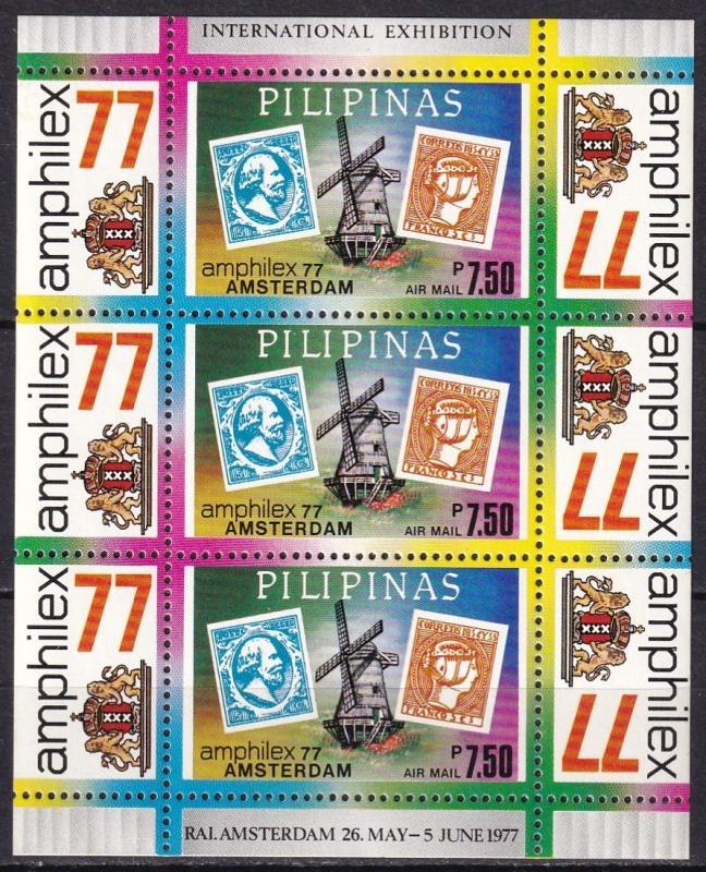 Philippine Islands #C109 MNH CV $10.00 (A19234)