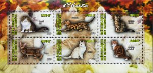 Dogs Pet Domestic Animals Souvenir Sheet of 6 Stamps MNH