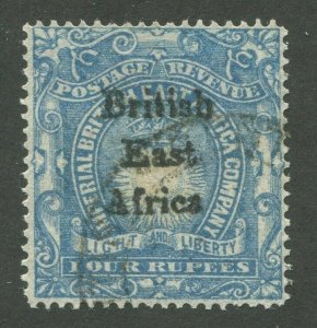 BRITISH EAST AFRICA #51 FORGERY