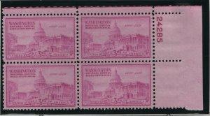 US, 992, MNH, PLATE BLOCK, 1950, NATIONAL CAPITOL SEQUICENTENNIAL