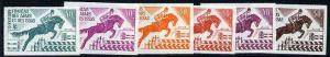 French Afars & Issas 1970 Show Jumping 50f unmounted ...