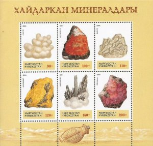 Kyrgyzstan - 1994 Minerals - 6 Stamp Sheet - Scott #47a