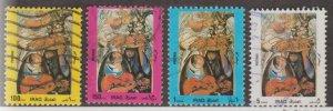 Iraq Scott #1405-1408 Stamps - Used Set