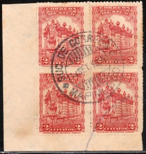MEXICO 650, 2cents, PUBLIC FOUNTAIN, BLOCK OF FOUR, USED. VF. (236)