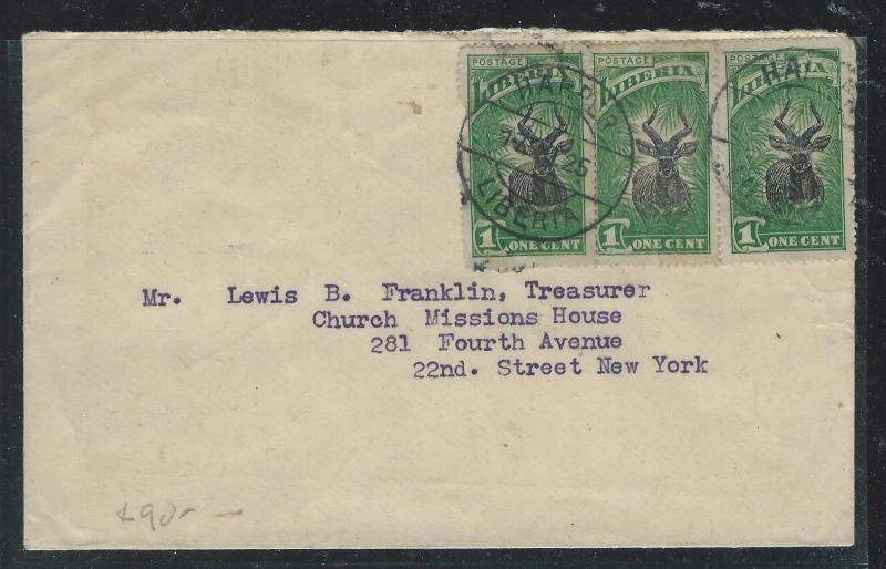 LIBERIA (P2912B) 1925 1C KUDU STRIP OF 3 ON COVER TO USA