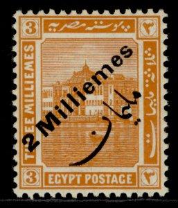 EGYPT GV SG83, 2m on 3m yellow-orange, M MINT.