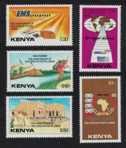 Kenya 10th Anniversary of Pan African Postal Union 5v SG#520-524