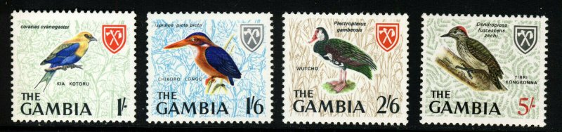 GAMBIA Queen Elizabeth II 1966 Birds Issue High Values SG 240 to SG 243 MNH
