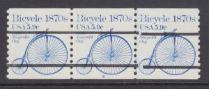 US Sc 1901a MNH. 1982 5.9c Bicycle Bureau Precancel, Plate 5 strip of 3, VF