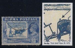 Burma, SG 27b, used Tick Bird Flaw variety