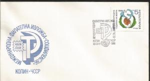 J) 1986 BULGARIA, PEACE YEAR, HANDS AND DOVE, FDC