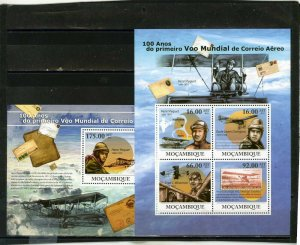 MOZAMBIQUE 2011 Sc#2227,2243 AVIATION SHEET OF 4 STAMPS & S/S MNH