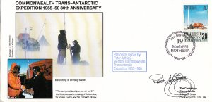 British Antarctic Territory FDC Sc 147 Signed Peter Jeffries Cachet Ice corin...