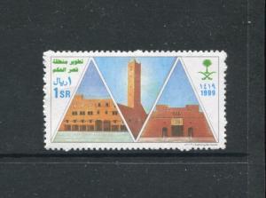 Saudi Arabia 1284, MNH, 1999, Conquest of Riyadh 1v. x27310