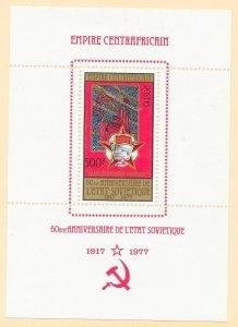 CENTRAL AFRICAN REPUBLIC Sc#363 Souvenir Sheet MINT NEVER HINGED