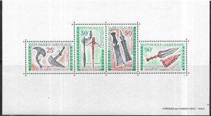 Gabon #C99a  Weapons  Souvenir Sheet (MNH)  CV $6.00