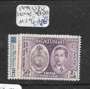 IRAQ  (P0604BB)  UPU  SG 339-341  MOG