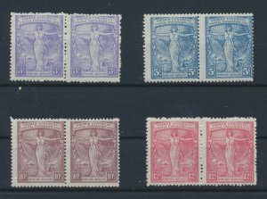 [I1888] Argentina 1921 flowers good set of stamps pair very fine MNH