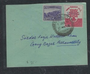 PAKISTAN  COVER (PP1404B)  1951 2A WRY +1P INTERNAL COVER