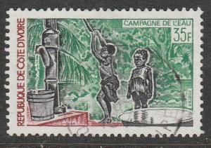 Côte d'Ivoire    1972  Scott No. 334  (O)