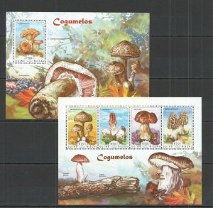 ST1128 2014 GUINEA-BISSAU FLORA PLANTS MUSHROOMS KB+BL MNH STAMPS