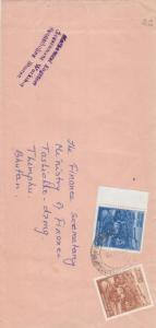 1973, Bhutan: Local Issue, #10 (9147)